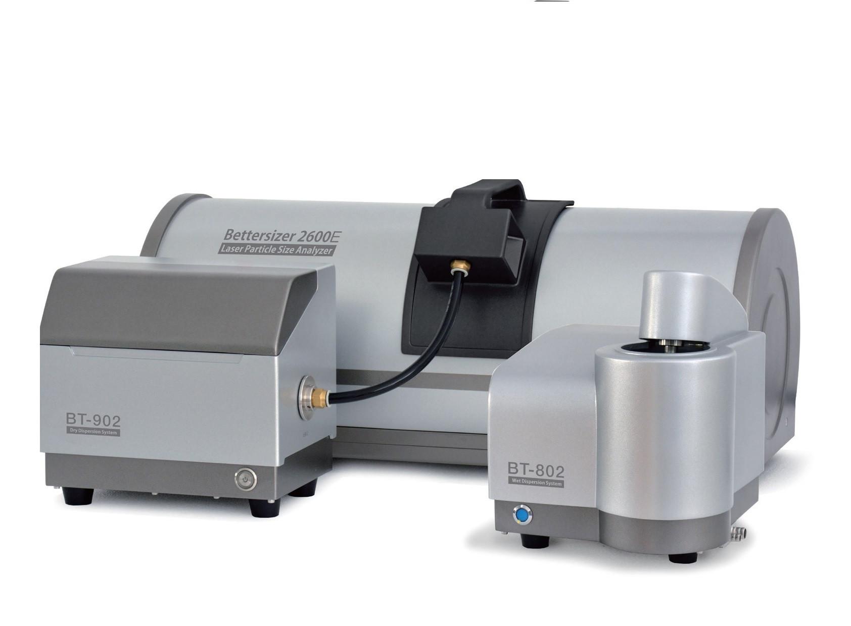 Bettersizer 2600E 乾濕兩用 雷射粒徑分析儀